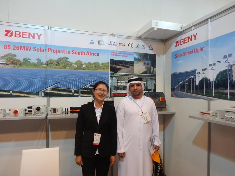 Middle East 2016 Dubai International Solar Photovoltaic Exhibition
